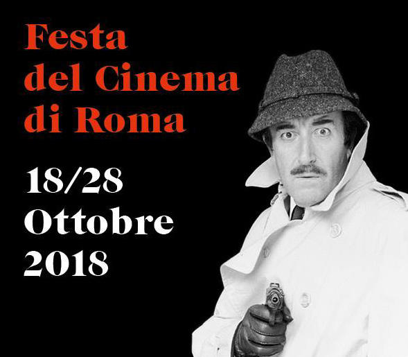 Rome Film Festival Poster with Peter Sellers