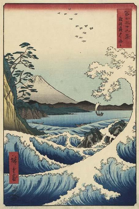 HIROSHIGE. Visions from Japan