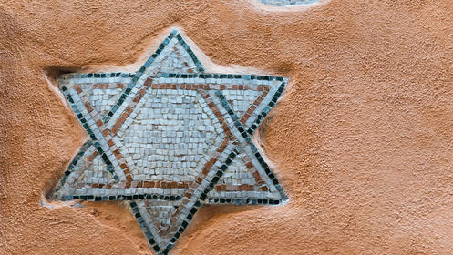 Star of David mosaic on a building in Rome